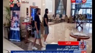 كورة كل يوم  _ مداخلة إيمن يونس مع كريم حسن شحاتة وتوقعاته لنهائي كأس مصر