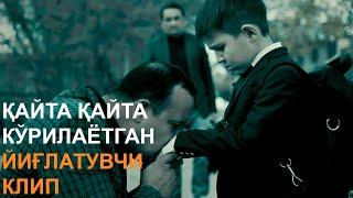 Ulug'bek Sobirov - Otajonim | Отажоним  - Улугбек Собиров 2018 Хоразм Узбек  клип 2018 янгилари