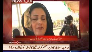 News Hour, PM going to visit GHQ, Munawar Hasan vs all parties, 11 Nov 2013