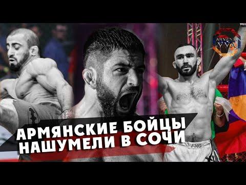 Бархударян нокаутирует казахского бойца, Акопян попадёт в ACA, Вартан Асатрян хочет реванша с Али