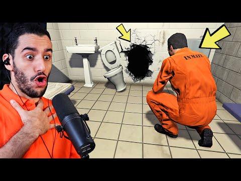 الهروب الماكر من السجن في لعبة جي تي أي 5   GTA V The Ultimate Prison Break