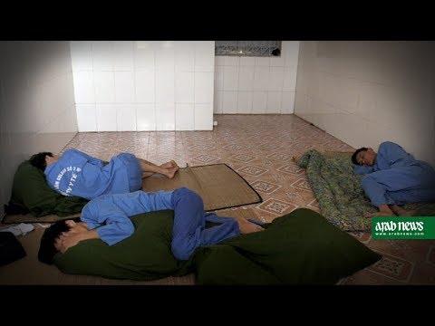 Cold turkey at Vietnam's compulsory drug rehab centres
