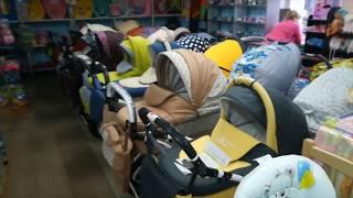 Продаётся готовый бизнес. Магазин для новорожденных (гарантия прибыли) #BZBROELIN