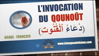 Download L'Invocation du Qounoût [Arabe-Français]