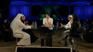 #شباب_توك من الدوحة: ما هي تحديات الشباب القطري؟