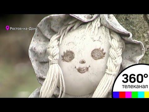 В Ростове-на-Дону появилась улица сгнивших игрушек