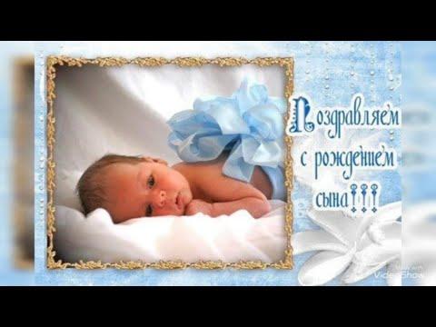 Поздравления с днем рождения сына папе в стихах