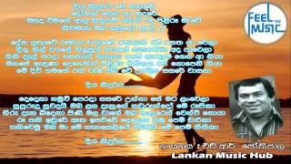 Diya Kinduriya Se Sagare Dothin Gena Aa Adare - HR Jothipala (Sinhala Mp3 Songs)