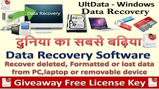 Best free data recovery software to recover formatted Drives ,Disks, Memory Cards & etc #Tenorshare
