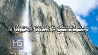 MADHURAMAINADHI NA YESU PREMA CHRISTIAN SONG