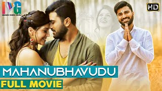 Mahanubhavudu 2020 Latest Full Movie 4K | Kannada Dubbed | Sharwanand | Mehreen Kaur | Maruthi