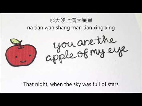 Hu Xia (+) Those Bygone Years 那些年
