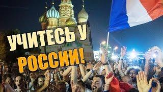 Россия провела лучший чемпионат мира в истории. Это незабываемо!