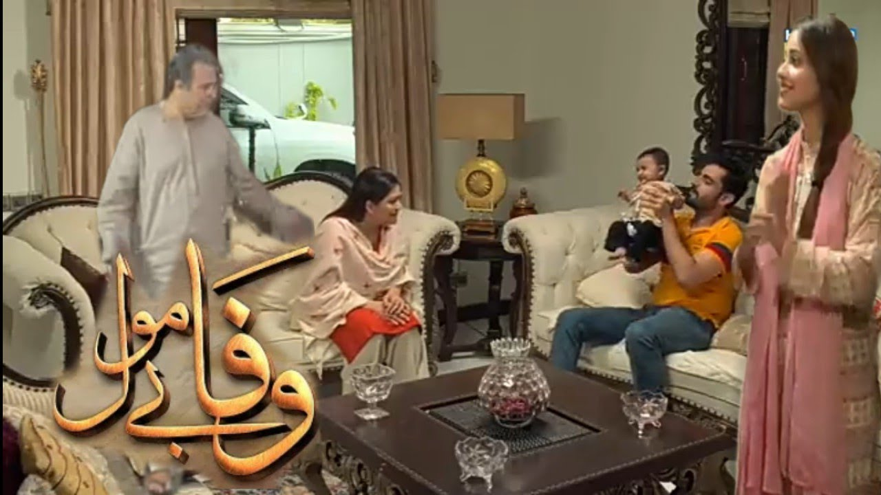Download Ali Abbas as azir ۔ Wafa be mol Episode 51 complete raview, teaser, Promo ۔ Hum tv