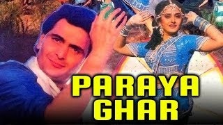 Paraya Ghar (1989) Full Hindi Movie | Rishi Kapoor, Jaya Prada, Madhavi, Aruna Irani, Kader Khan