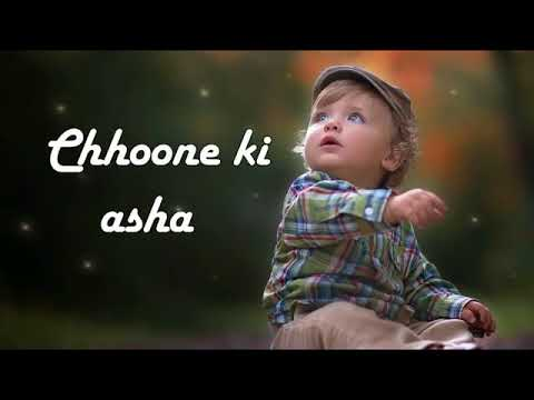 Dil Hai Chhota Sa Chhoti Si Asha | Animated Video