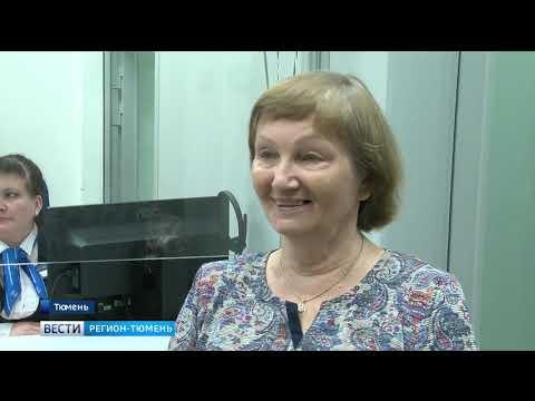 Новый офис энергосбытовой компании открылся в Тюмени