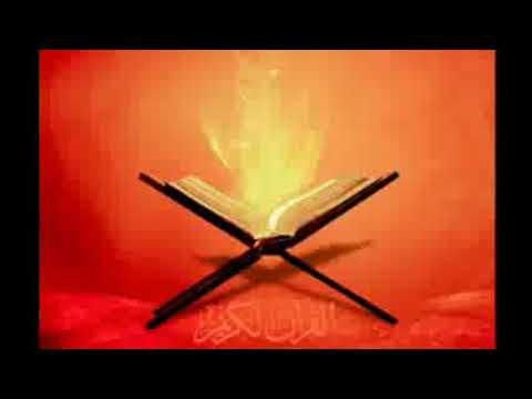 Al Quran Para_1 Voice Radio Bangladesh Batter Episode By 1