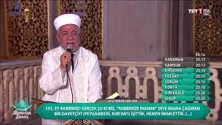 Abdulkadir Şehitoğlu - Ali İmran 190/194