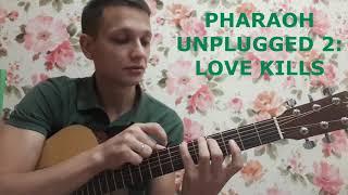Love kills (кавер, урок, тьюториал, как играть на гитаре)