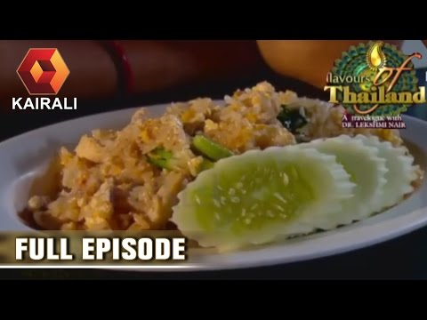 Flavours Of Thailand: Lunch At Food Park In Central Festival Mall | 14th June 2016 | Episode 2
