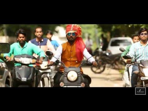 Aamhi Nandedkar Nanded Song