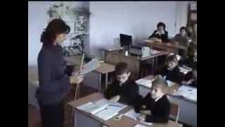 Урок учителя начальных классов Ширко Натальи Константиновны