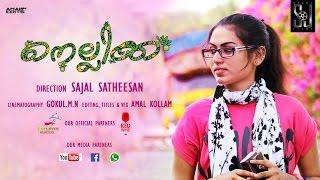 Repeat youtube video Nellikka Malayalam Short Film 2016