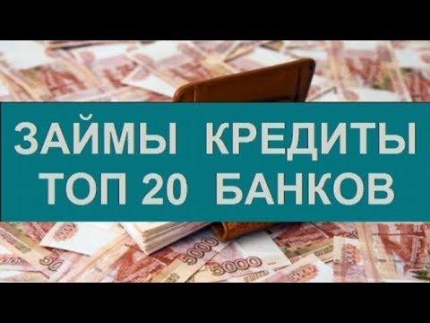 Займы Быстро Магнитогорск