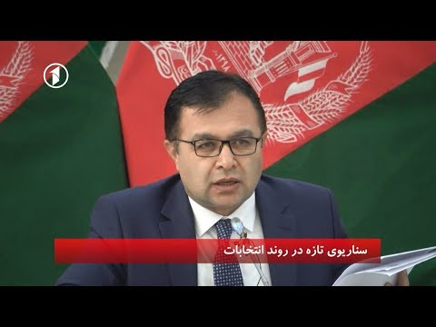 Afghanistan Dari News 03.11.2018 خبرهای افغانستان