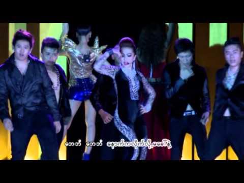 ဝါဆိုမိုးဦး,ဆန္းသစ္လ,မာရီနာ - အခ်စ္ကုိအယုံအၾကည္မရွိ (A Chit Ko A Yone Kyi Ma Shi) (Live)