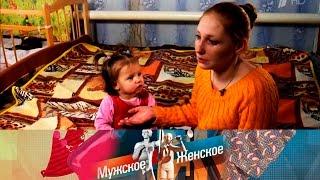 Мужское / Женское - Четыре сыночка илапочка дочка. Выпуск от28.03.2017