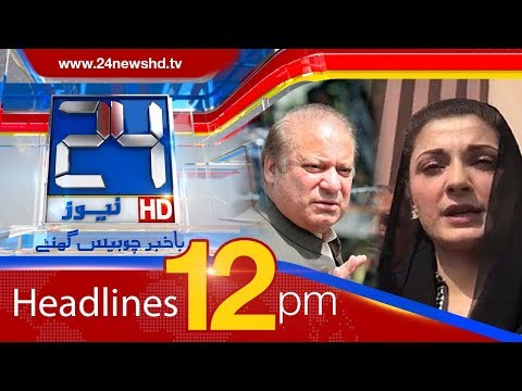 News Headlines | 12:00 PM | 8 November 2017