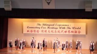 Nan Hua High Open House 2014 dance performance