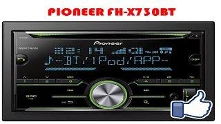 Піонер ФГ-X730BT