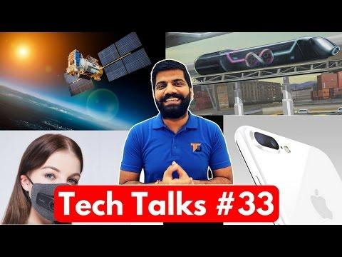 Tech News #33 - Facebook Drone, SAARC Satellite, Xiaomi Mask, LeEco Down, Jet White iPhone