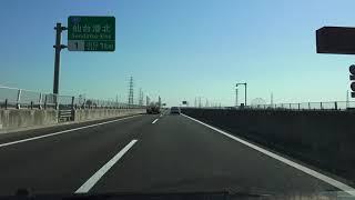 4K 仙台東部道路→三陸道 下り 等速 亘理IC→河北IC