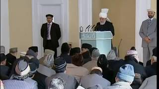 (Bengali) Friday Sermon 24th February 2012 Purpose of Mosques