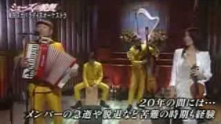 Kimi to boku Tokyo Ska Paradise Orchestra