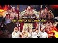 أغنية فيتو ون بيس - ماهي إنجاز الوايت بيرد في المارين فورد !!