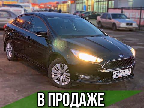 В ПРОДАЖЕ ФОРД ФОКУС 3 СЕДАН РЕСТАЙЛИНГ ПОЛНАЯ ВЕРСИЯ