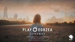 PLAY EORZEA - FFXIV UNOFFICIAL SHORT MOVIE