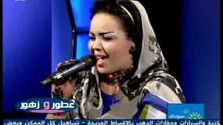 Repeat youtube video العوية بلالي