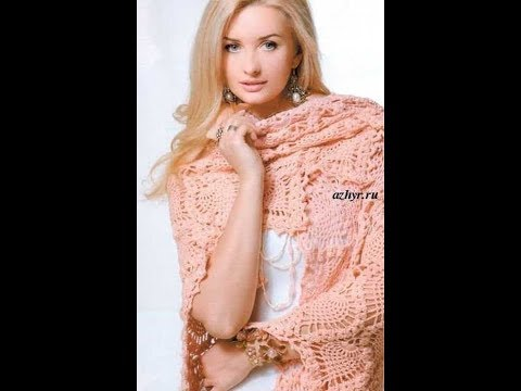 CROCHET PATTERNS| for |crochet shawl patterns free vintage| 2455