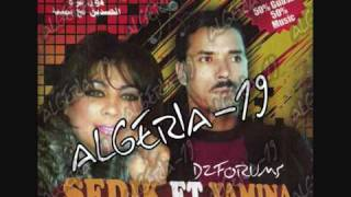 Chebba YAMINA ET SEDDIK EXCLU 2010 (momo chaoui)