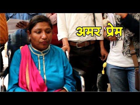 Ajab Prem Ki Gajab Kahani At Collector's Office Indore| Talented India News
