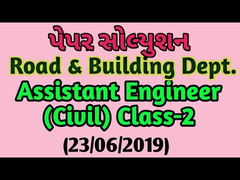GPSC I Road & Building Dept. Assistant Engineer (Civil) Paper Solutions 23/06/2019 Part -1