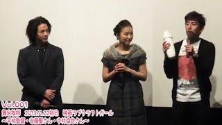 【舞台挨拶】映画ラブクラフト・ガール初日2013/11/22 ▽安藤聖さん&中...