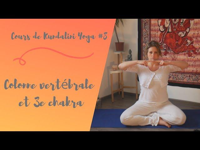 cours de kundalini yoga #8 : colonne vertébrale et 3e chakra