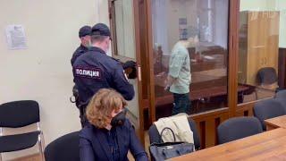Суд вынес приговор по делу о ДТП в центре Москвы с участием музыканта Эльмина Гулиева.
